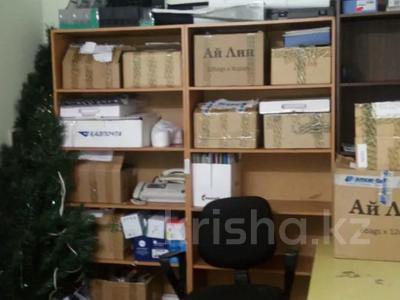 Офис площадью 97 м², Республики 69 за 15 млн 〒 в Темиртау — фото 12