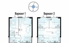 2-комнатная квартира, 63.2 м², 10/10 этаж, Сейфуллина — Сатпаева за 41.3 млн 〒 в Алматы