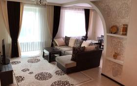 2-комнатная квартира, 65 м², 9 этаж по часам, Достык 13/2 — Мангилик ел за 1 500 〒 в Нур-Султане (Астана)