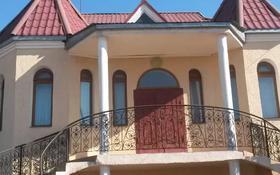 6-комнатный дом помесячно, 280 м², 10 сот., Адырбекова бн — Жанибекова-вдоль БАЙТЕРЕКОВА за 1 млн 〒 в Шымкенте, Енбекшинский р-н