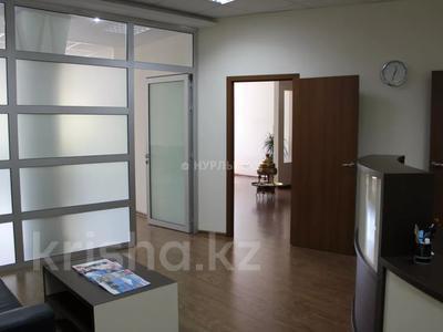 Офис площадью 119 м², проспект Аль-Фараби 17 — Желтоксан за 450 000 〒 в Алматы, Бостандыкский р-н