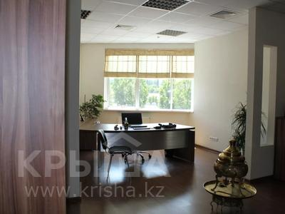 Офис площадью 119 м², проспект Аль-Фараби 17 — Желтоксан за 450 000 〒 в Алматы, Бостандыкский р-н — фото 3