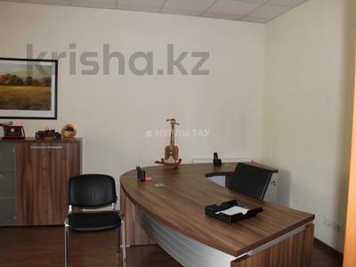 Офис площадью 119 м², проспект Аль-Фараби 17 — Желтоксан за 450 000 〒 в Алматы, Бостандыкский р-н — фото 4