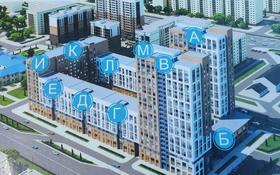 2-комнатная квартира, 62.55 м², 21/23 этаж, Айнакол 66/1 за 15.2 млн 〒 в Нур-Султане (Астана), Алматы р-н