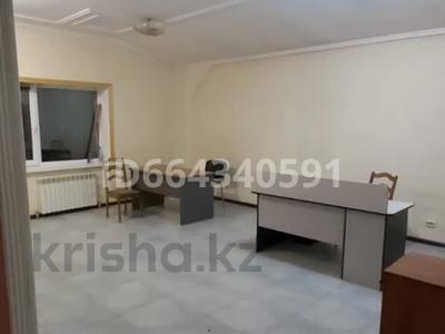 Помещение площадью 36 м², Неусыпова 27 за 35 000 〒 в Уральске