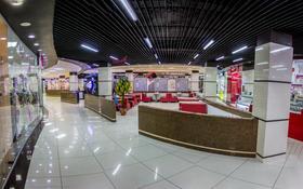 Помещение площадью 144 м², проспект Ауэзова — проспект Победы за 9 000 〒 в Усть-Каменогорске
