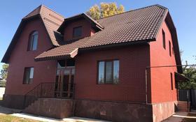 7-комнатный дом, 250 м², Тауке хана 10 за 98 млн 〒 в Талгаре