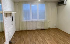 3-комнатная квартира, 60 м², 7/9 этаж, проспект Сатпаева 12/1 за 26.5 млн 〒 в Усть-Каменогорске