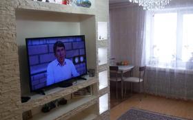 3-комнатная квартира, 58.5 м², 5/5 этаж, проспект Женис 25 за 15.5 млн 〒 в Нур-Султане (Астана), Сарыарка р-н