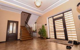 7-комнатный дом, 380 м², 13.5 сот., мкр Баганашыл за 200 млн 〒 в Алматы, Бостандыкский р-н