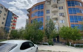 5-комнатная квартира, 165 м², 5/5 этаж, Мұратбаева 2 за 22 млн 〒 в