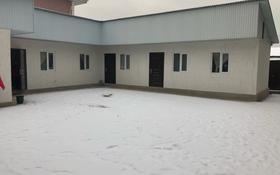 2-комнатный дом помесячно, 30 м², 5 сот., мкр Таугуль-3, Шайкенова — Жантурина за 80 000 〒 в Алматы, Ауэзовский р-н