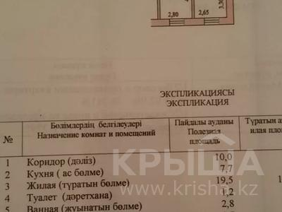 3-комнатная квартира, 64.3 м², 4/5 этаж, 314 Стрелковой Дивизии 138 за 16.5 млн 〒 в Петропавловске — фото 3