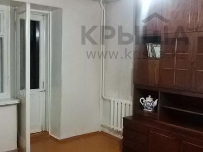 3-комнатная квартира, 64.3 м², 4/5 этаж, 314 Стрелковой Дивизии 138 за 16.5 млн 〒 в Петропавловске — фото 4