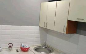 1-комнатная квартира, 30.6 м², 1/5 этаж посуточно, Шашубая 15 за 5 000 〒 в Балхаше