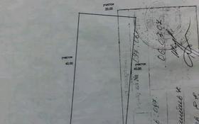 Участок 8 соток, Дальняя Карасу -2 участок 9 за 1 млн 〒 в Таразе