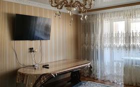 3-комнатная квартира, 115 м², 3/5 этаж помесячно, Ораз Татеулы 9 за 250 000 〒 в Актобе, мкр. Батыс-2
