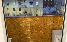 3-комнатная квартира, 67.8 м², 5/5 этаж помесячно, Уалиханова 9 — Erkebulan.@Gmail за 100 000 〒 в Балхаше