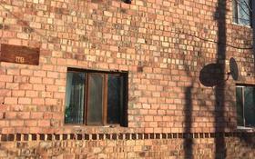 7-комнатный дом, 300 м², Жамбыл 88 за 45 млн 〒 в Жезказгане