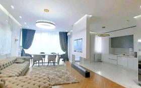 3-комнатная квартира, 170 м², 5/20 этаж помесячно, Достык 160 за 500 000 〒 в Алматы, Медеуский р-н