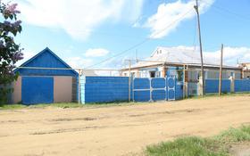 5-комнатный дом, 135 м², 11 сот., Южная улица за 19 млн 〒 в