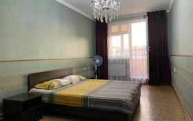 3-комнатная квартира, 100 м², 4/5 этаж посуточно, Мкр Арай-2 за 17 000 〒 в Таразе