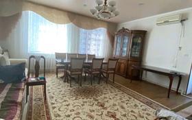 4-комнатная квартира, 124 м², 2/2 этаж, Бокейханова 10 за 28 млн 〒 в Балхаше
