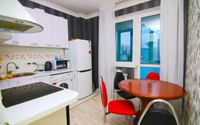 1-комнатная квартира, 50 м², 14/14 этаж посуточно, Сарайшык 7 за 10 000 〒 в Нур-Султане (Астана), Есиль р-н