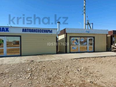 Здание, площадью 18 м², Юбилейный за 1.5 млн 〒 в Кокшетау — фото 2