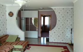 4-комнатная квартира, 79.7 м², 4/5 этаж, Микояна 10 за 29 млн 〒 в Усть-Каменогорске