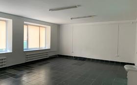 Офис площадью 43 м², Сатпаева 46 за 100 000 〒 в Павлодаре