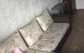 2-комнатная квартира, 42 м², 2/3 этаж, Орлова 103 за 13 млн 〒 в Караганде, Казыбек би р-н
