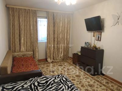 1-комнатная квартира, 33 м², 4/4 этаж, мкр №2, Мкр №2 за 13 млн 〒 в Алматы, Ауэзовский р-н