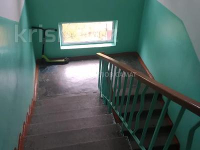 1-комнатная квартира, 33 м², 4/4 этаж, мкр №2, Мкр №2 за 13 млн 〒 в Алматы, Ауэзовский р-н — фото 5