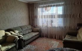 3-комнатная квартира, 59.9 м², 6/9 этаж, Центральный 50 за 18 млн 〒 в Кокшетау