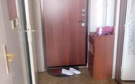 1-комнатная квартира, 40 м², 6 этаж, Дружбы народов 47 за 10 млн 〒 в Аксае