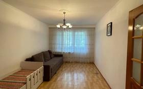 1-комнатная квартира, 31 м², 3/4 этаж, проспект Аль-Фараби — Зейна Шашкина за 18.5 млн 〒 в Алматы, Бостандыкский р-н