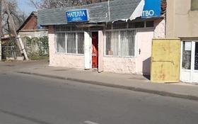 Магазин площадью 40 м², Крылова за 24 млн 〒 в Алматы, Алатауский р-н