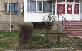продам квартиру с действующей парикмахерской за 11 млн 〒 в Боралдае (Бурундай)