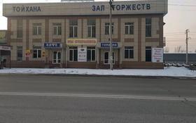 Помещение площадью 700 м², мкр Жулдыз-1 за 150 млн 〒 в Алматы, Турксибский р-н