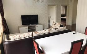 3-комнатная квартира, 110 м², 5/6 этаж помесячно, мкр Баганашыл, Мади 1б/1-12 — проспект Аль-Фараби за 450 000 〒 в Алматы, Бостандыкский р-н