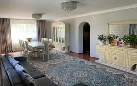 4-комнатный дом, 150 м², 20 сот., Село Отенай, Ильяса Жансугурова 2а за 35 млн 〒 в Талдыкоргане