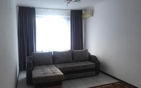 4-комнатная квартира, 90 м², 1/5 этаж помесячно, 14-й мкр, 14-й МКР 3 за 200 000 〒 в Актау, 14-й мкр