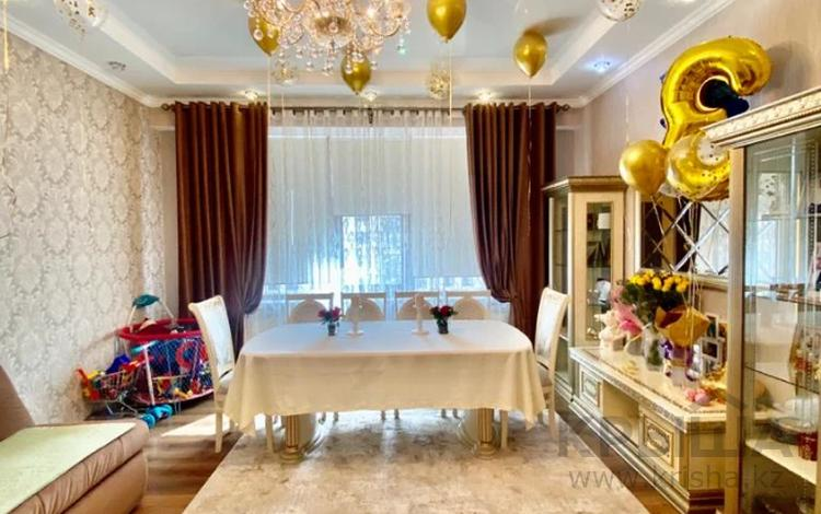 2-комнатная квартира, 99 м², 5/6 этаж, Митина 4 за 93 млн 〒 в Алматы, Медеуский р-н