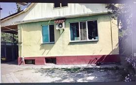5-комнатный дом, 113 м², 6 сот., Тауке хана 2 за 26 млн 〒 в Таразе