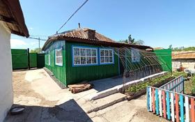 3-комнатный дом, 43.9 м², 6.5 сот., Шевцовой 17 за 7.5 млн 〒 в Кокшетау