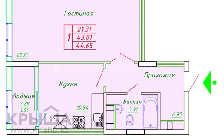 1-комнатная квартира, 44.65 м², 3/14 этаж, А.Байтұрсынұлы — А 98 за ~ 9.2 млн 〒 в Нур-Султане (Астана), Алматы р-н