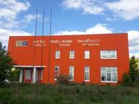 Здание, площадью 17523.06 м²