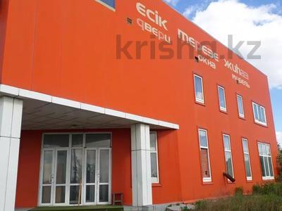 Здание, площадью 17523.06 м², Байыркум 3 за 2.2 млрд 〒 в Нур-Султане (Астана), Алматы р-н — фото 3