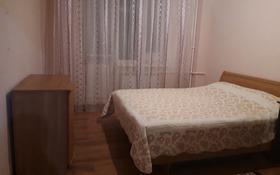 3-комнатная квартира, 85 м², 8/9 этаж посуточно, Крупская 24д за 15 000 〒 в Атырау